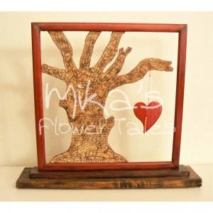 """Καρδιά """"δέντρο της ζωής"""" ΧΕΙΡΟΠΟΙΗΤΕΣ ΔΙΑΚΟΣΜΗΤΙΚΕΣ ΚΑΡΔΙΕΣ ΓΙΑ ΕΡΩΤΕΥΜΕΝΟΥΣ ΚΑΙ ΟΧΙ ΜΟΝΟ!!!"""