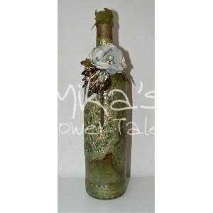 """Διακοσμητικό μπουκάλι """"Χρυσή δαντέλλα σε πράσινο φόντο"""""""