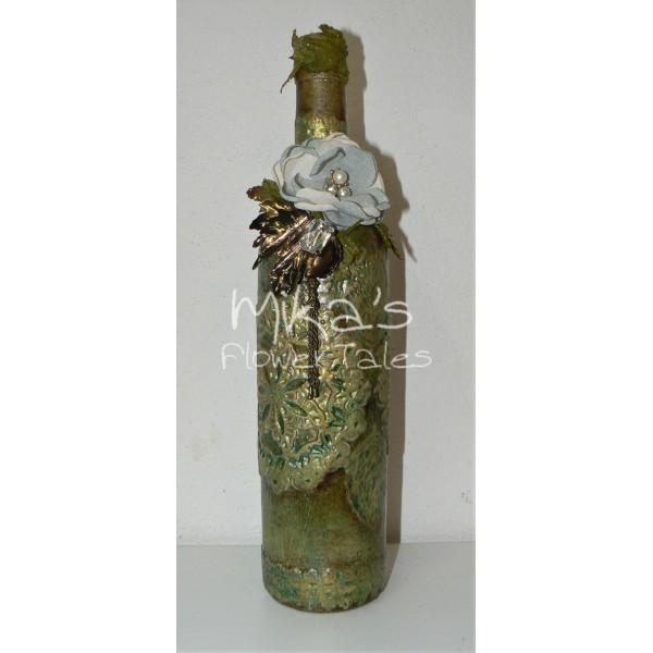 """Διακοσμητικό μπουκάλι """"Χρυσή δαντέλλα σε πράσινο φόντο"""" ΙΔΙΑΙΤΕΡΑ ΔΙΑΚΟΣΜΗΤΙΚΑ ΜΠΟΥΚΑΛΙΑ"""