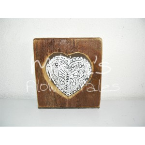 Μεταλλική καρδιά σε ξύλινo πλαίσιο ΧΕΙΡΟΠΟΙΗΤΕΣ ΔΙΑΚΟΣΜΗΤΙΚΕΣ ΚΑΡΔΙΕΣ ΓΙΑ ΕΡΩΤΕΥΜΕΝΟΥΣ ΚΑΙ ΟΧΙ ΜΟΝΟ!!!